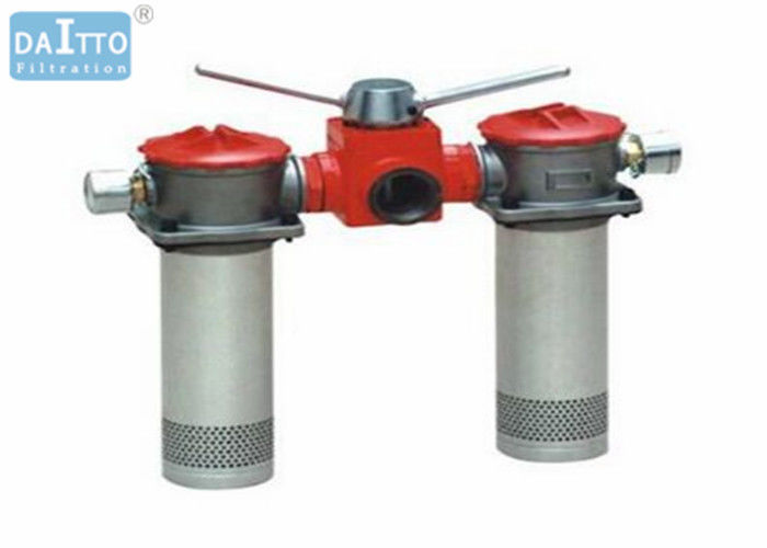 Double Filter Of Hydraulic Filter Assembly , Hydraulic Suction Filter Precision Filtration